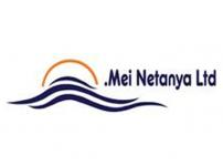 MeiNetanya_Logo